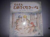 Livre de Tan et Yasuko Koide 1981 en japonais Rare Enfantina