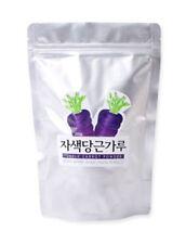 (Natural 100%) Purple Carrot Powder Superfood Raw Fresh Low Calories 250g
