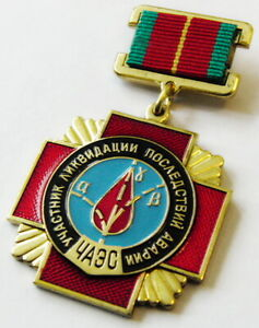 Soviet Russian CHERNOBYL LIQUIDATOR USSR Original 28 gr Medal Badge