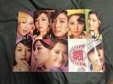 Kpop Snsd Girls Generation Clear File I Got A Boy
