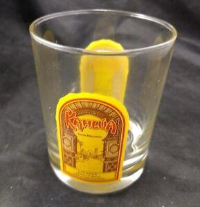 Kahlua Liqueur Tumbler Cocktail Glass 4 inches tall