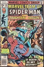 MARVEL TEAM-UP  #64 1977 ''SPIDER-MAN/ DAUGHTERS OF DRAGON'' W/ STEEL SERPENT...