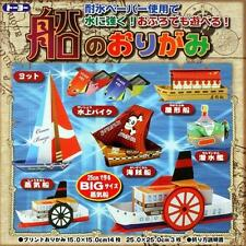 Japanese Origami Paper Kit - Six Boats #9414 S-3627