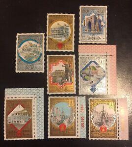 Russia USSR 1979 B121 - B126 mint coupons