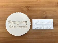 Embossing for cupcake and cake - stamps sugar paste RAMADAN MUBARAK