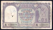India ~1964 10 Rupees Note Bhattacharya Sign! Rs Letter 'B'! D8, Sailing Dhow!!~