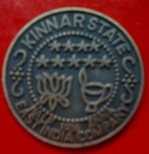 ★ Half Anna Coin ☆ East India Company,Year-1936, Kinnar State, VERY OLD & RARE.