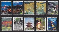 JAPAN 2008 (PREFECTURE) TRAVEL SCENERY SERIES NO. 2 KYOTO SET OF 10 STAMPS USED