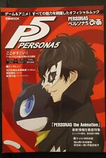 JAPAN Persona 5 Book: Persona 5 Pia (Art Guide Book)
