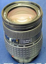 OLYMPUS E-SYSTEM ZUIKO DIGITAL 14-54mm F2.8-3.5 Lens