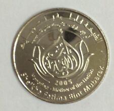 UAE,One Dirham-commemorative,Mother of the Nation ,2006,UNC