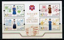HONG KONG  GIRL GUIDES CENTENARY SOUVENIR SHEET LOT OF 50  MINT NEVER HINGED