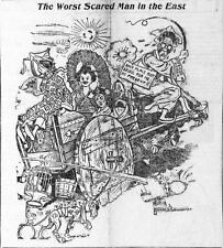 Print. 1904. Korea. Russo-Japanese War - Emperor Leaving Seoul