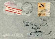 Corpo Polacco - Posta Aerea Lire 25+100 n. 3 isolato su busta
