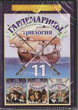 3in1 DVD russisch ВСЕ ГАРДЕМАРИНЫ GARDEMARINY VPERED VIVAT 1+2+3  russische