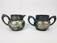 Antique Victorian Hartford Silverplate Creamer & Sugar Bowl Set #1429 Quadruple