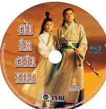 Cửu Âm Chân Kinh HD 720p - (Blu-ray) TVB Phim Bo Hong Kong- USLT