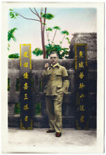 Photo carte colorisée c.1933 Indochine Vietnam militaire - hand tinted Tonkin