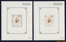 1993 THAILAND YEAR OF ROOSTER SONGKRAN DAY STAMP SOUVENIR SHEET S#1530 PAIR