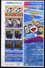 JAPAN Sc#2899-2900 2004 Science, Technology & Animation Series - 6 MNH