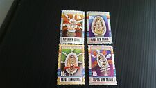 PAPUA NEW GUINEA  1990 SG 617-620 GOGODALA MASKS  MNH