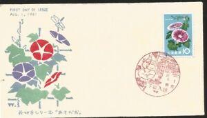 L) 1961 JAPAN, FLOWERS, JAPAN MORNIG GLORY, 10Y, NATURE, FDC