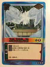 Naruto Card Game Rare 術-185