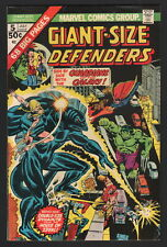 GIANT-SIZE DEFENDERS #5, Marvel, 1975, FN CONDITION, GUARDIANS OF THE GALAXY!