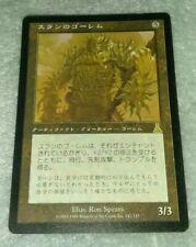 MTG Magic the Gathering Card X1: Thran Golem - Urza's Destiny JAPANESE LP