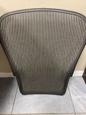 herman miller aeron size c Replacement Chair Back