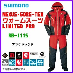 SHIMANO NEXUS GORE-TEX Fishing Winter Suit Limited Pro RB-111S Red Japan NEW