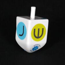 Jonathan Adler Dreidel Hanukka Chanuka Mid Century Mod Holiday White Figurine