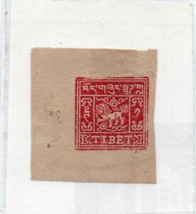 A very nice early Tibetan issue