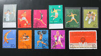 China 1965 Stamps Full Set of 11 C116 Mi 903-913, Sc 863 Sports Used CTO B