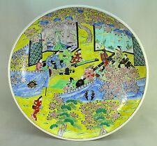 "New listing ! Antique 1880's Meiji Japanese Enameled Polychrome Porcelain Charger 18"""