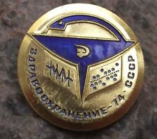 1974 First Cccp International Exhibition of Public Health Exhibition Pin Badge