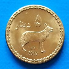 Darfur Sultanate 5 diners 2008 UNC African Wild Dog unusual coinage