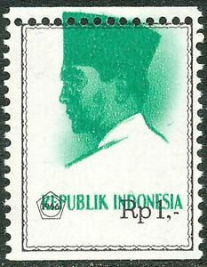 INDONESIA 1966 President Sukarno with year 1966 in pentagon U/M MAJOR VARIETY