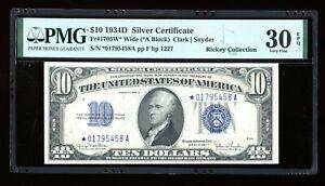 DBR 1934-D $10 Silver Wide STAR Fr. 1705W* PMG 30 EPQ Serial *01795458A