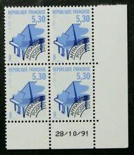 TIMBRES FRANCE : 1992 YVERT PREOBLITéRéS N° 222** NEUF COIN DATé 28 10 91 - TBE