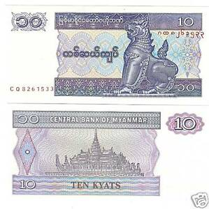Myanmar 10 Kyats UNC Note ~ Awesome Couleurs