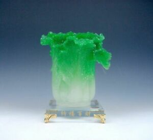 Gorgeous Jade & Glass Crafted Cabbage Shaped Pen Brush Holder Pot Gold Gilt Legs