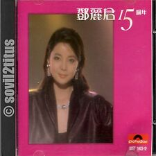 CD 1983 Teresa Teng 鄧麗君15週年  #3894