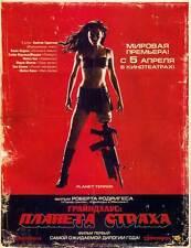GRINDHOUSE Movie POSTER 11x17 Russian Kurt Russell Rose McGowan Rosario Dawson