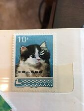 China Stamp JH-T29, 1978 Art and Crafts, (10-4) Pussy Only