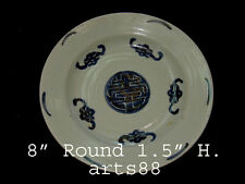 Late 15th Cen. Possibly Earlier Chinese Dinner Plate 50