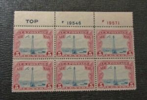 nystamps US Air Mail Plate Block # C11 MOGNH $58 P# Block Of 6 Blue Top   A9x994