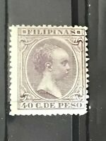 Philippines stamp Alfonso XIII 1897 40c purple MH