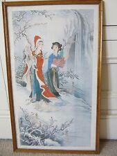 BELLISSIMO ANTICO 70cm x 35cm incorniciato firmato Giapponese Stampa Blocco numero 3 del 3