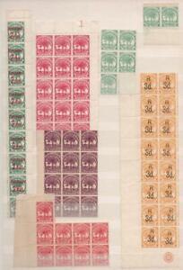 SAMOA: Collection of Marginal Blocks, including Overprints - Album Page (37737)